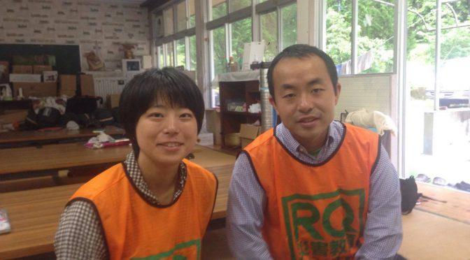 6/21 RQ九州報告会・ボランティア説明会(東京)