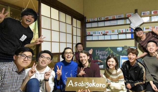 熊本地震復興セミナー2019<br>「地域の未来をつくる自然学校」