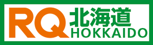 RQ北海道